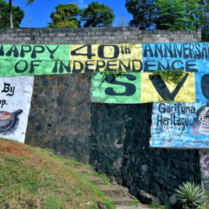 Independence Anniversary Sign in Campden Park, Saint Vincent - Encircle Photos