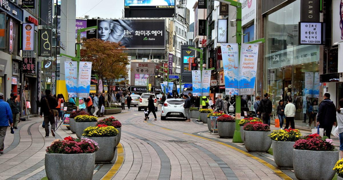 Gwangbok Dong Fashion Street