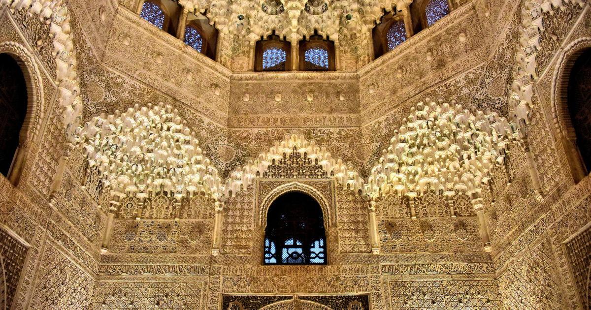 Alhambra in Granada, Spain - Encircle Photos